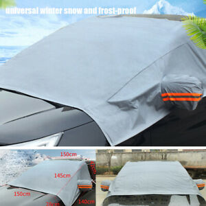 Car Gray Universal Winter Snow Frost-proof Front Windshield Sunshade Protector