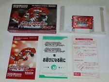Game Boy Advance JAP Pokemon Ruby U1407