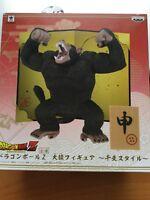Banpresto Dragon Ball Z Oozaru Great Ape
