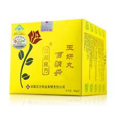 汉苑良方【百消丹 玉妍丸0.14g/粒*300粒*2瓶】YuYanDan祛黄褐斑内调祛斑养颜Freckle products(For Freckle)4盒1疗程