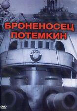 Battleship Potemkin  BRONENOSETS POTEMKIN  DVD PAL  RUSSIAN LANGUAGE ONLY