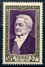 STAMP / TIMBRE FRANCE NEUF N° 935 * CELEBRITE / ADOLPHE THIERS