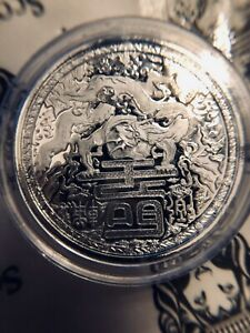 2018 Cameroon Imperial Dragon 1 oz Silver Coin BU (Mint Sealed)