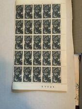 Norway Stamps Of 1971. Full Sheet   Nice