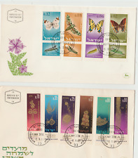 ISRAEL, 1965, FIRST DAY COVERS- (ALMOST) COMPLETE YEAR  - 13 COVERS