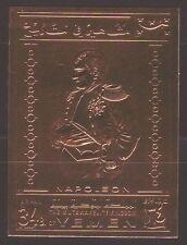 Yemen KGr 1969 ** mi.860 B Napoleón oro foil Issue