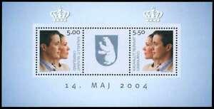 Greenland 2004 Denmark Royal Wedding Minisheet, MNH / UNM