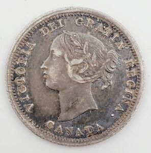 1858 Canadian Queen Victoria 5¢ Five Cents Silver Coin 1.1g