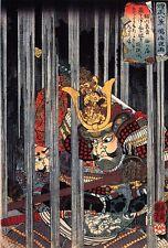 NIGHT RAIN 1798 Samurai Warrior Art Rolled Canvas Giclee Print 24x32 in.