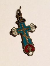 Gorgeous Antique Russian Silver Enamel Cross