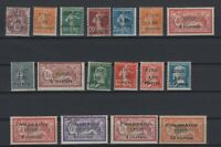 G139009/ FRENCH SYRIA – YEARS 1922 - 1924 MINT MH SEMI MODERN LOT