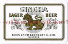 1964 Thailand SINGHA BEER year 2508 pocket calendar playing card Tavern Trove