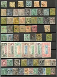 FRENCH COLONIES OLD COLLECTION ON PAGES MINT & USED HIGH CATALOGUE AS SHOWN