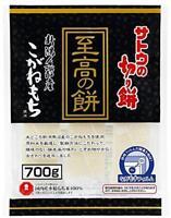 Sato Cutting Rice cake supreme Niigata Uonuma Kirimochi Kogane 700g High Grade