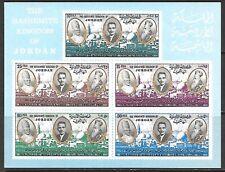 CC_________JORDAN UNUSED #471-75 SOUVENIR SHEET  CV $12