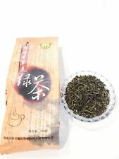 Hainan Island Chinese Vanilla Green Loose Tea Leaves 100G
