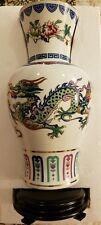 New Franklin Mint 1985 Dance of the Celestial Dragon Fine Porcelain Vase