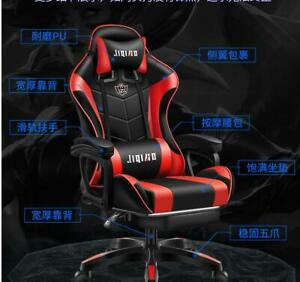 Computer chair electric chair boys office chair home massage chair