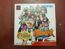 The Match Of Millennium SNK VS  Capcom Neo Geo Pocket  SNK for Neogeo  SNK