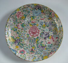 New listing Large Antique Chinese Porcelain Charger Mille Fleur Dish with Mark