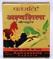 Ashwashila Patanjali Ashvashila  Blend of Silajit Ashwagandha Divya 20 Capsules
