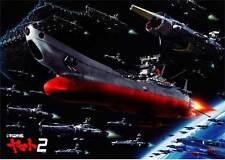 SPACE CRUISER YAMATO 2 Movie POSTER 11x17 Japanese B