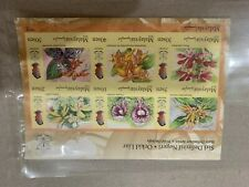 MALAYSIA 2018 pahang wild orchids state definitive series MS imperf Mint MNH