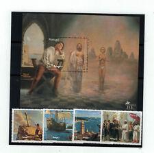 Portugal 1997 Bloc Feuillet et timbres 100% ** Timbre exposition, PORTUGAL