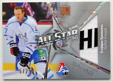 2012-13 KHL Gold Collection Jersey #ASG-J07 Staffan Kronwall 005/250