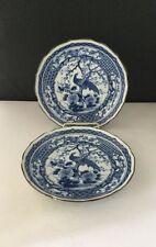 "Pair Chinese Porcelain Blue & White 8 5/8"" Plates Phoenix Bird In Tree.   #651"
