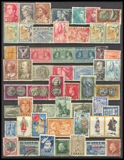 Greece Postage Stamps - Mixed Collection 55 Diff. #513128