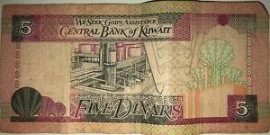 Kuwait 5 Dinar 1968 ND 1994 P 26