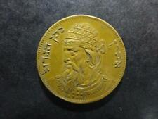 Charles X - Médaille judaïque - Aaron - Paris - 1827 - J. J. Barre