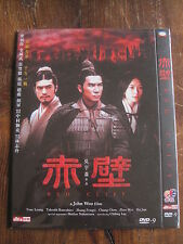 Red Cliff  DVD w/ Mandarin AUDIO, may or may not have subtitles
