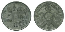 Netherlands - 2½ Cent 1941 zink
