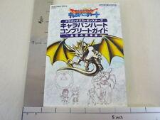 DRAGON QUEST MONSTERS Caravan Guide Game Boy Advance Book SE90*