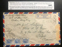 1949 Kowloon Hong Kong Registered Airmail Cover To Taipei Taiwan Unlisted Cancdl