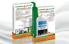 AL HARMEEN ISLAMIC AZAN DIGITAL WALL CLOCK HA-4004 MUSLIM prayer alarm clock