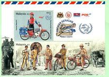 Malaysia 2012 Postman's Uniform ~ MS mint