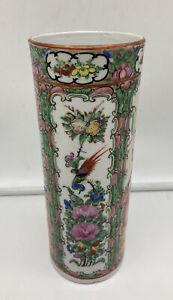 Antique Chinese Rose Medallion Porcelain Brush Pot Holder 19th Century Famille