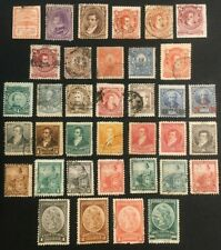 ARGENTINA COLLECTION OF OLD STAMPS, PART 1