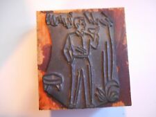 ancien tampon scolaire homme - old school stamp man french