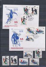 XC41771 Macedonia 1996 Atlanta sports olympics good FDC's used