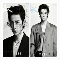 Wang Yibo 王一博 New Magazine Marie Claire 2020.6 With Poster + Postcard Collection