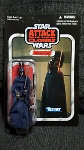 Star Wars AOTC The Vintage Collection #36 Senate Guard UNPUNCHED