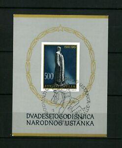 YUGOSLAVIA    1961 TITO  UZICE   USED (436)