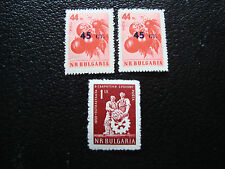 bulgaria - 3 sellos n (A13) stamp bulgaria