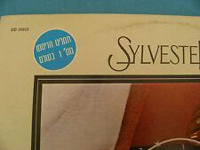 Sylvester - Step II - RARE Israel Israeli Hebrew Sleeve LISTEN Soul Disco Funk