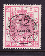 HONG KONG QV Postal Fiscal 1880 SGF7 12c on $10 - very fine used. Catalogue £350