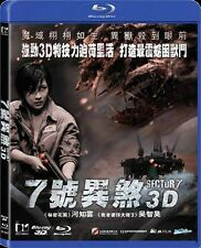 "Ahn Sung Ki ""Sector 7"" Ha Ji Won 3D+2D Korea Action HK Version Region A Blu-Ray"
